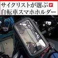 GP125 gogoro2 iphone7 iphone 6s 7 8 note x iphone8 plus s8防水套摩托車導航座新勁戰重機車衛星導航車架