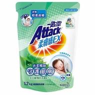 ★超值2入組★一匙靈EX超濃縮洗衣精補充包馬鞭草1.2kg【愛買】