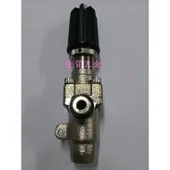 ╭☆優質五金☆╮物理牌 WH-2112M 高壓洗車機 調壓閥組/零件/專業維修-5HP