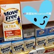 美國Costco Move Free Ultra 益節加強型迷你錠 75顆/罐