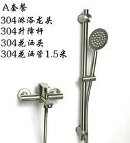 水龍頭 304不銹鋼浴缸龍頭浴室淋浴花灑套裝三聯混水閥暗裝衛浴水龍頭 下標免運