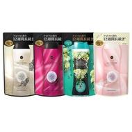 日本P&G衣物芳香顆粒補充包 性感香氛 限定款 寶石 香香豆 香香粒 衣物香氛 香氣迷人 芳香劑