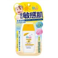施巴 SPF50嬰兒防曬保濕乳50ml