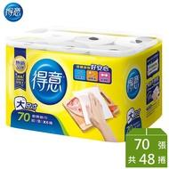 得意 廚房紙巾70張*48捲