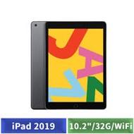 Apple iPad 2019 10.2吋 32G WiFi 太空灰 (MW742TA/A)-【送專用皮套+玻璃保護貼+筆型觸控筆】
