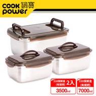 CookPower 鍋寶316不鏽鋼提把保鮮盒滿福3件組(7000ml+3500mlX2)  EO-BVS70113511Z2