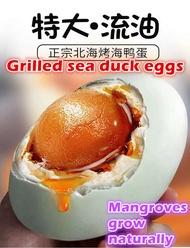 烤海鴨蛋準備食物紅樹林自然生長真空包裝鹹鴨蛋