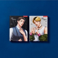 ⟨First Edition Manhwa⟩BJ Alex 3-4 with photocards