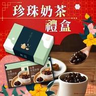 歐可茶葉 台灣珍珠奶茶禮盒(1盒5入x2盒) / 因訂單量龐大目前最慢出貨日為6月12日/