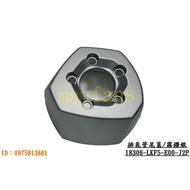 《光陽原廠》刺激 排氣管護蓋 排氣管後蓋 尾蓋 防燙護蓋 18306 LKF5 霧鑽銀 XCITING 400i ABS