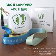 Only accessories of Ecoheal ARC II (Bumper and Lanyard) 只是挂绳
