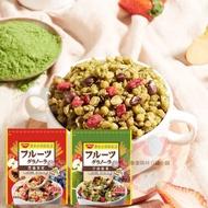 【現貨】日清NISSIN 日清穀片 穀物麥片 水果麥片(水果/抹茶/草莓/大豆)【象象媽咪日貨小舖】
