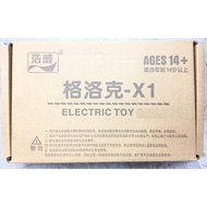X1 Jing Meng Auto Nylon Toy Gel Blaster Toy