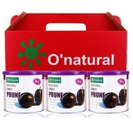 O-natural歐納丘 純天然去籽黑棗乾禮盒250gX3