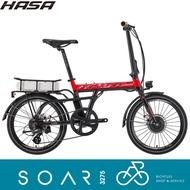 【SOAR3275】西進武嶺單車店/HASA HAWK/電動腳踏車/電動小徑車/電動通勤買菜車/電動小折(紅色)