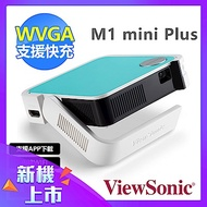 ViewSonic M1 mini Plus 無線智慧LED口袋投影機