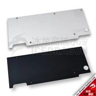 EK-FC980 GTX TF5 Backplate (R2.0),微星980/980Ti TF5背板