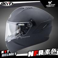KYT安全帽 NF-R 消光黑 霧面黑 素色 內墨片 雙D扣 內鏡 全罩式 全罩帽 NFR 耀瑪騎士機車部品