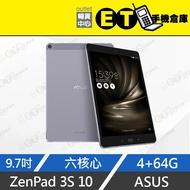 ET手機倉庫3館 9成新!ASUS ZenPad 3S 10 64G Z500KL 灰〈快充技術、800萬畫素〉附發票