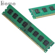2GB/4GB 1.8V Computer RAM DDR2 PC5300/6400 667/800MHZ 240Pin For PC Memory Good