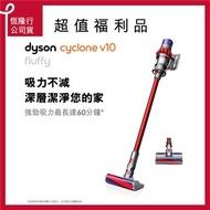 ★福利品★dyson Cyclone V10 Fluffy 無線吸塵器贈兩配件