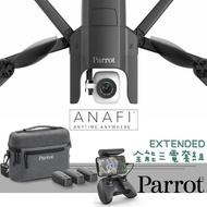 【Parrot】ANAFI EXTENDED 4K HDR 空拍機/無人機-三電套組(公司貨)