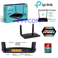 4G Router ใส่ Sim TP-LINK Archer MR200 Wireless Dual Band 4G LTE Router ประกันศูนย์3ปี