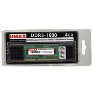 UMAX DDR3-1600 4GB (1.35V低電壓) 筆記型記憶體