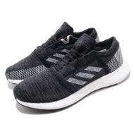 [CHOOSE] 特價💥ADIDAS PUREBOOST GO 編織 黑灰 慢跑 運動鞋 B37803