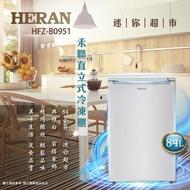 【HERAN 禾聯★滿額登記送MO幣】84L 四星急凍直立式冷凍櫃(HFZ-B0951)