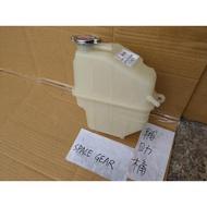 TNSK 三菱 SPACE-GEAR 副水桶 備水桶 副水箱 輔助桶 備水箱