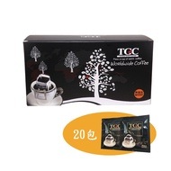 【TGC】典藏-義式特調濾掛式咖啡20包/盒 8/5-8/20買一送一