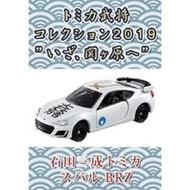 戰國武將TOMICA小汽車系列 關原之戰 Vol.2-石田三成