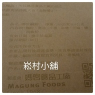暢銷商品澎湖名產媽宮鹹餅盒裝