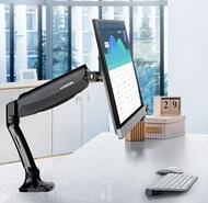 螢幕增高架 樂歌 臺式電腦顯示器支架 通用桌面萬向旋轉伸縮底座電腦增高架 韓菲兒
