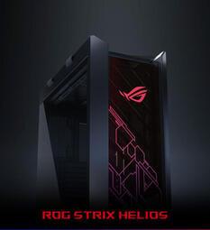 華碩ROG Strix Helios GX601 太陽神RGB幻彩台式電競遊戲機箱