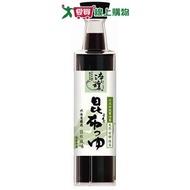 味全日式和風醬油露-北海道昆布300ml