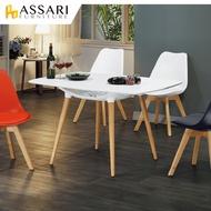 ASSARI-吉姆餐桌(寬120x深80x高74cm)