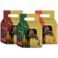 泰麵 泰式乾拌麵(146.5gx4包) 泰式酸辣/綠咖哩/紅咖哩【小三美日】泡麵/團購 D481692