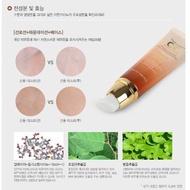 韓國YIHAN Carino麗仁堂地漿水㊣CC裸妝霜 [新包裝]