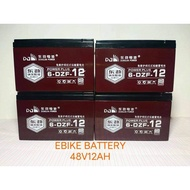 Ebike Battery 48volts 12ah sealed lead acid, applicable for Romai Phoenix,Racal,Nwow Butterfly
