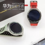 華為手錶WATCH GT2e智慧運動手環防水手錶