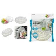 日本製洗碗機專用小物籃2入組