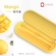 Ocelan 歐可林 X專業版/Z1音波電動牙刷旅行盒(白橙)