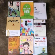 2nd Second Hand Motivational Chicken Soup Encouraging Reading Young Chinese Teenage Mental Books