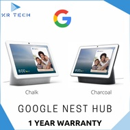[ Authorised Partner] Google Nest Hub with Google Assistant (Chalk/Charcoal) - 1 Year Warranty Comes with 3pin plug (SG Safety Mark)(Netflix is now available on Nest Hub)