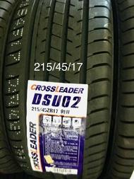 215/45ZR17 DSU02 雙星輪胎