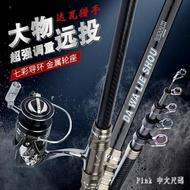 2020新款海竿魚竿日本進口碳素超硬超輕遠投竿拋竿海釣竿錨桿海桿 KP1844【99購物節】