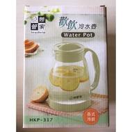 妙管家歡飲冷水壺HKP-317/2L
