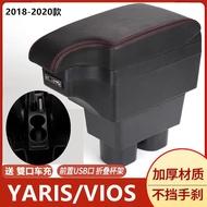 豐田 Toyota 2018年後 VIOS YARIS L 專用 中央扶手 扶手箱 雙層置物 帶7孔USB  車充 杯架